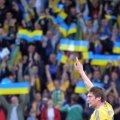 Матчи сборной Украины в плей-офф пройдут при зрителях