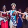 Оксана Ковальчук з Житомира виборола титул перша віце-міс Українська Діаспора 2013
