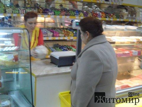 У Житомирі відкрився новий магазин. ФОТО