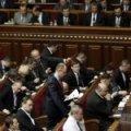 Депутати зареєстрували євроінтеграційний законопроект від більшості партій Ради