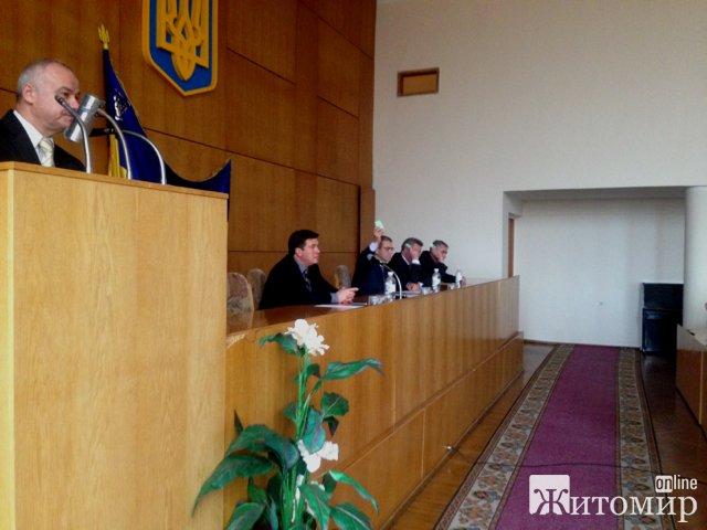 Віталій Француз обраний головою Житомирської обласної парторганізації «ВО«Батьківщина». ФОТО
