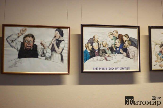 У Житомирі проходить колоритна виставка карикатурних робіт Б. М. Пепловського. ФОТО