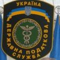 Розкрито схему ухилення від податків українських зірок