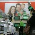 Українцям загрожує закриття магазинів і подорожчання техніки через інтернет