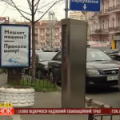 В Україні продовжують обливати машини кислотою  ВІДЕО
