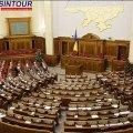 Українцям змінили покарання за порушення ПДР