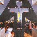 Під Житомиром відкрили меморіал жертвам Голодомору та політичних репресій