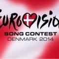 Від «Євробачення» відмовилися ще дві країни