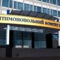 Антимонопольний комітет на 12 тисяч гривень оштрафував підприємство з Баранівки
