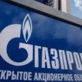 """""""Газпром"""" нічого не знає про знижки на газ, які наобіцяв Азаров"""