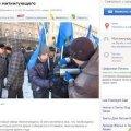 Житомиряни можуть придбати в інтернеті набір мітингувальника за 400-1000 гривень