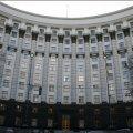 Учасники акції протесту рушили до Азарова