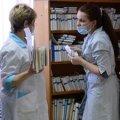 Как правильно оформить больничный