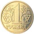 В России хотят скупить украинские долги, а гривну заменить алтыном