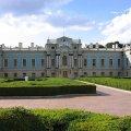 Возле Мариинского дворца избили журналистов