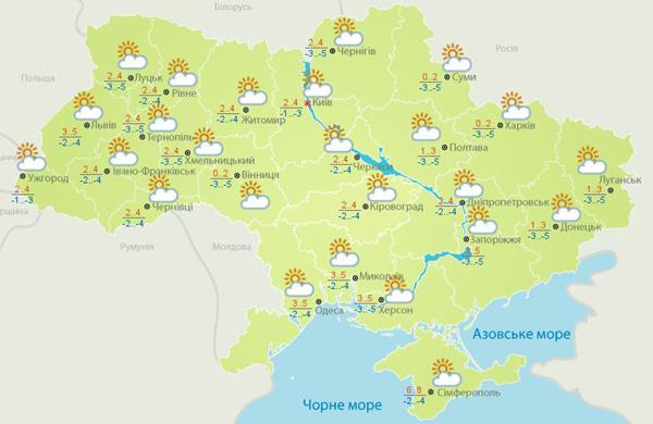 У середу по всій Україні буде плюсова температура