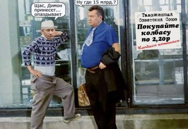 Домовленості росії та україни фото