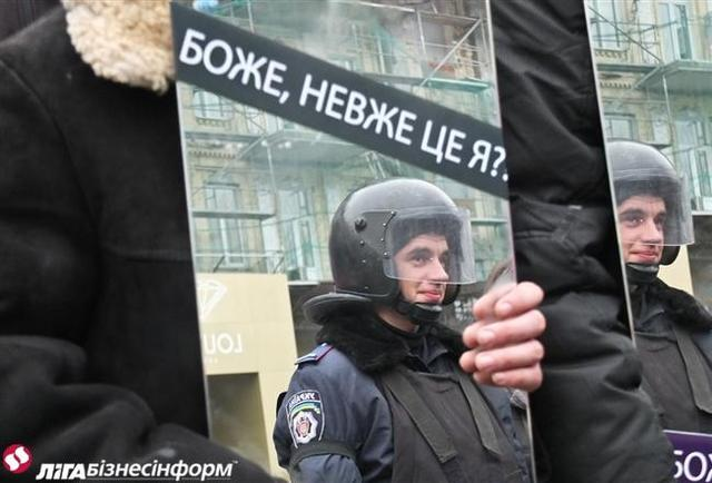 """Боже, неужели это я?"": Милиции напомнили о разгоне Майдана. ФОТО"