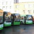 'Автобуси