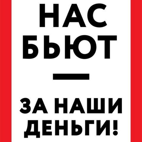 Серія креативних плакатів, які можна безкоштовно скачати і роздрукувати. Фото