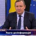 У Луганську державний телеканал збунтував проти губернатора. ВІДЕО
