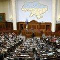 Позафракційні народні депутати пропонують свій вихід із політичної кризи в країні. ВІДЕО