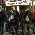 Студенти університету Шевченка прийшли до Табачника