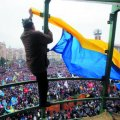 Майдан незалежності