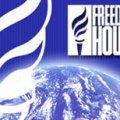 Freedom House закликає Януковича піти у відставку