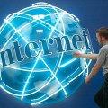 'Интернет