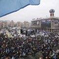 Сьогодні о 12.00 Народне віче День гідності на Майдані Незалежності