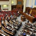 Верховна Рада може продовжити роботу до 31 грудня