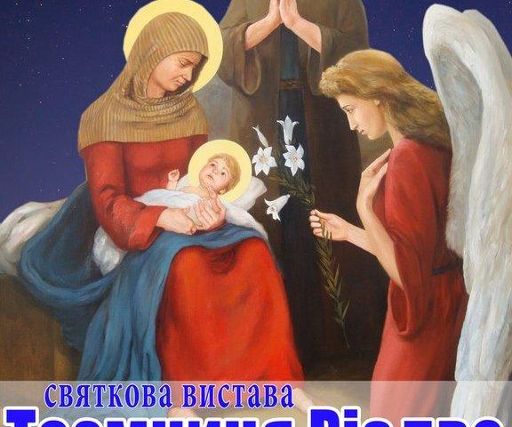 Житомирські католики готуються до Різдва
