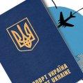 Верховний Суд остаточно визначив ціну закордонного паспорта в Україні