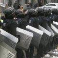 'Дружина побитого за Майдан