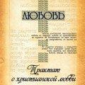 Школярам купили християнські підручники з методичними порадами депутата ПР