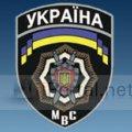 """МВС перекваліфікувало на підозрюваного свідка у """"справі Чорновол"""""""