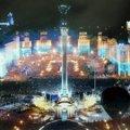 """Евромайдановцы массово записываются в ВО """"Майдан"""". За день регистрируется около 7 тысяч человек"""