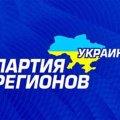 """Еще одна фракция Партии регионов самораспустилась: желающих пополнить ряды """"регионалов"""" не нашлось"""