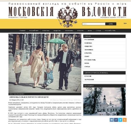 """Фото львівського мера стало ілюстрацією """"щасливої російської родини"""""""
