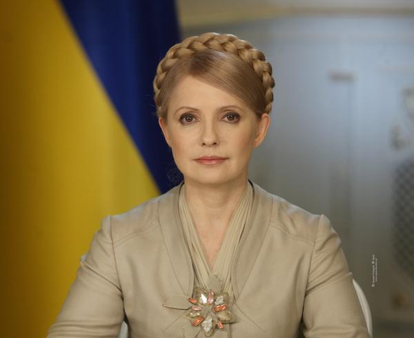 Привітання Юлії Тимошенко з Різдвом Христовим