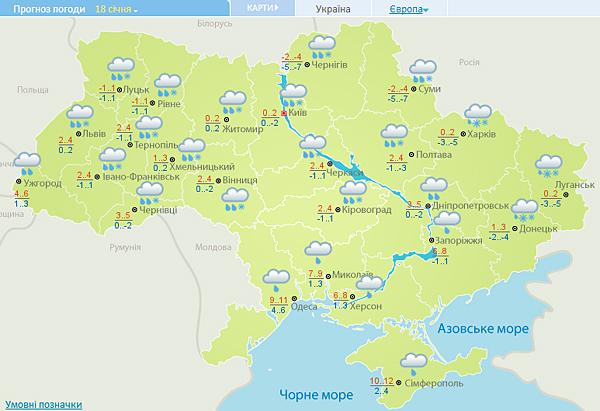 У суботу обіцяють мокрий сніг і дощ, а в неділю - морози до –12 ФОТО
