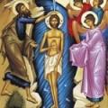 Сьогодні православні відзначають Хрещення Господнє (Водохреща)