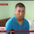 В Житомирской области 27-летний парень облил себя бензином и поджег ВІДЕО