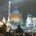 Півмільйона українців заспівали гімн на Майдані Незалежності. ВІДЕО