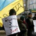 """ВО """"Майдан"""" вже має план на січень і протестну раду"""