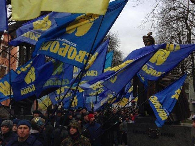 Активисты Майдана пикетируют МВД. ФОТО