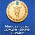 З 1 січня 2014 року   розпочинається кампанія декларування доходів громадян