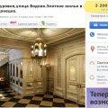 Українські багатії масово позбуваються дорогої нерухомості
