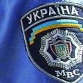 На Житомирщині міліціонер вимагав хабар від приватного підприємця